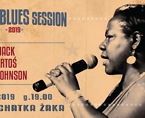 Lublin Blues Session 2019
