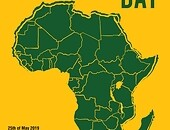 Poster of an Africa Day in Lublin: a green shape of the African continent on a yellow background