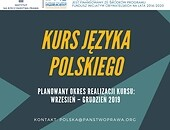 Polish language and Polish culture course invitation
