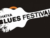 CHATKA BLUES FESTIVAL 2018 Foto