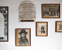 The Chamber Memory of the Jews of Lublin - The Chewra Nosim Synagogue