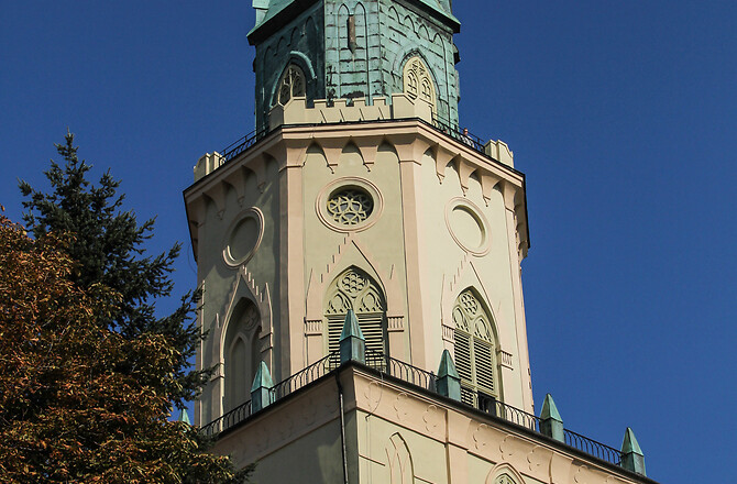 The Trinitarian Tower (Gate)