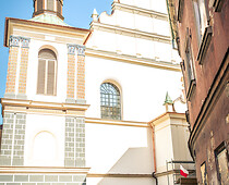 The Basilica of the Dominican Order of St. Stanislaus the Bishop and Martyr