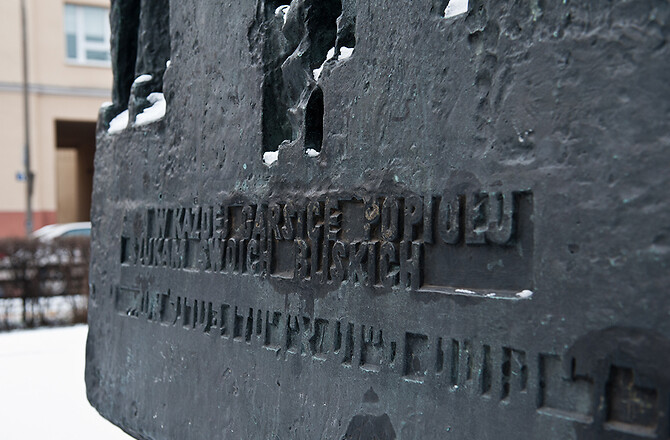 The Monument to the Victims of the Ghetto